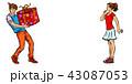 プレゼント 人 贈り物のイラスト 43087053