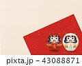 亥 亥年 達磨のイラスト 43088871