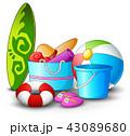 ボール 玉 球のイラスト 43089680
