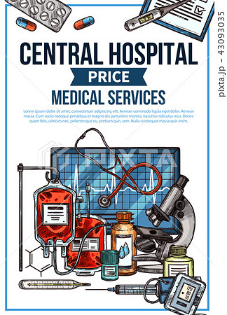 hospital service price list vector sketchのイラスト素材 43093035