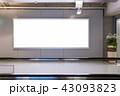 のぼり バナー 看板のイラスト 43093823