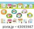 家 アイコン セットのイラスト 43093987