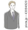 ベクター 笑顔 スーツのイラスト 43094920