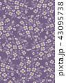 模様 柄 パターンのイラスト 43095738
