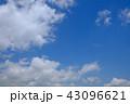 空 青空 雲の写真 43096621
