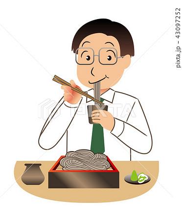 そばを食べる人のイラストのイラスト素材 43097252 Pixta