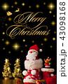 クリスマスカード 43098168