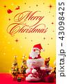 クリスマス サンタクロース トナカイのイラスト 43098425