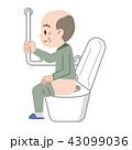 手すり トイレ シニア 43099036