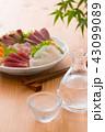 日本酒 刺身 お刺身の写真 43099089