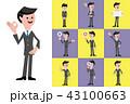 ビジネスマン 男性 サラリーマンのイラスト 43100663