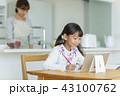 女の子 学習 43100762