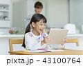 女の子 学習 43100764
