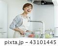 主婦 キッチン 調理の写真 43101445