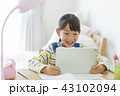 女の子 学習 43102094