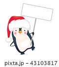 ぺんぎん ペンギン クリスマスのイラスト 43103817