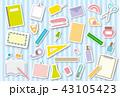 セット 文房具 筆記用具のイラスト 43105423