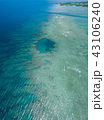 沖縄のサンゴ礁 空撮 43106240