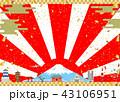 日本 風景 街のイラスト 43106951