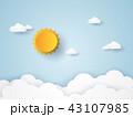快晴 日光 日向のイラスト 43107985