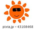 サングラスをかけた太陽 43108468
