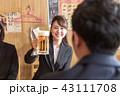 乾杯 居酒屋 ビールの写真 43111708