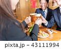 乾杯 居酒屋 ビールの写真 43111994
