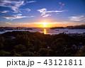 長崎 夕陽 風景の写真 43121811