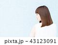 ヘアケア ビューティー 髪の写真 43123091