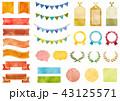 フレーム 秋 リボンのイラスト 43125571