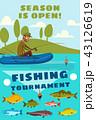 Fishing season or fisherman tournament poster 43126619