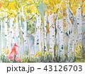 秋 動物 白樺のイラスト 43126703