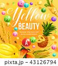 黄色い 黄 黄色のイラスト 43126794
