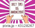 ビジネス 職業 ニュースペーパーのイラスト 43128267