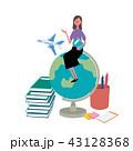 地球儀にすわる女性 イラスト 43128368