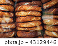 Stacks of simit bread in Istanbul, Turkey 43129446