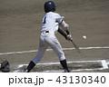 野球 選手 打つの写真 43130340