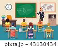 教室風景 スクール 学び舎のイラスト 43130434