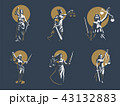 シンボル 象徴 シホウのイラスト 43132883