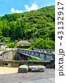 二俣五橋 【熊本県下益城郡美里町】 43132917