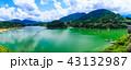 緑川ダム パノラマ 【熊本県下益城郡美里町】 43132987