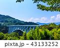 青雲橋 【宮崎県西臼杵郡日之影町】 43133252