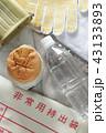 防災備蓄の缶詰めパン 43133893
