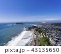 ドローン空撮・鎌倉・七里ヶ浜・江の島・富士山 43135650