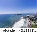 ドローン空撮・鎌倉・七里ヶ浜・江の島・富士山 43135651