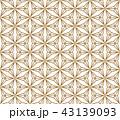 パターン 柄 模様のイラスト 43139093