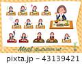 女性 食事 食のイラスト 43139421