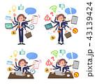 女性 ビジネス マルチタスクのイラスト 43139424