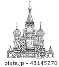 St Basil cathedral Moscow city. Travel Russia sign 43145270