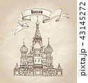 St Basil cathedral Moscow Travel Russia background 43145272